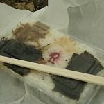 桃岩荘圧縮弁当
